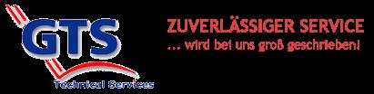 GTS GmbH-Logo